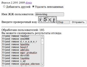 remove_lj_friends