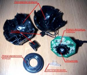 Внутренности камеры Logitech Webcam C12 после разборки