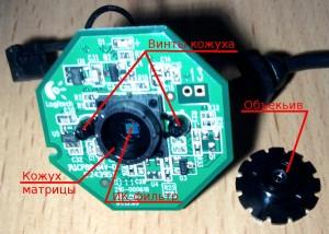 Вид платы камеры со снятым объективом