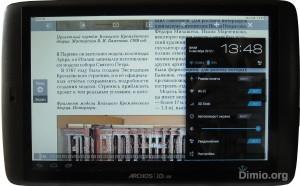 Обзор планшета Archos 101 G9 - яркость подсветки на максимуме