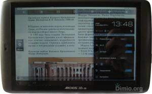 Обзор Archos 101 G9 экран с минимальным уровнем подсветки