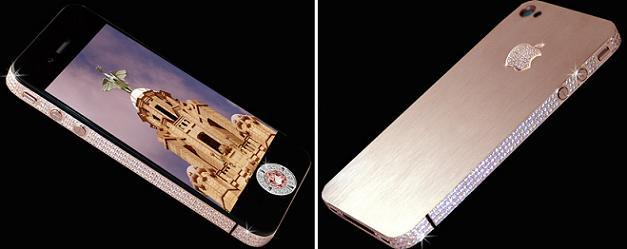 iphone diamond rose самый дорогой в мире