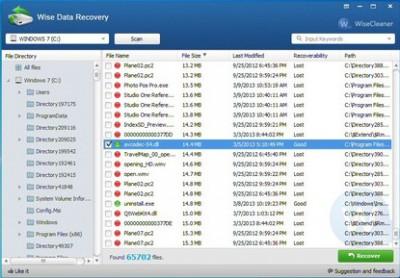 Wise Data Recovery - восстановление файлов