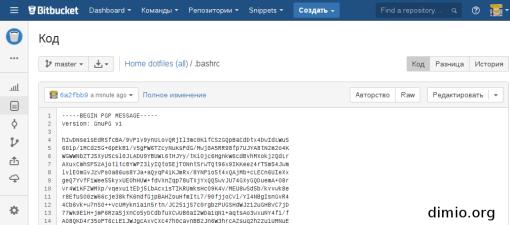 git+pgp шифрование